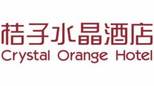Orange crystal Hangzhou Yunqi Town Exhibition Center store